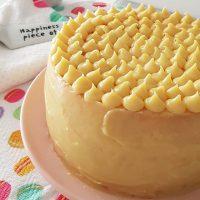 Bolo bem casado. 🥰 A receita e muitas dicas já estão no blog! . . #confeitando #cofeitandoblog #pastry #pastrylover #confeitaria #diy #homemade #homebaked #lifeissweet #vscofood #vsco #vscocam #yummy #yum #sweet #cake #bolobemcasado #bemcasado